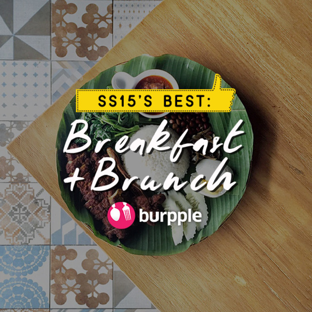 SS15's Best: Breakfast and Brunch