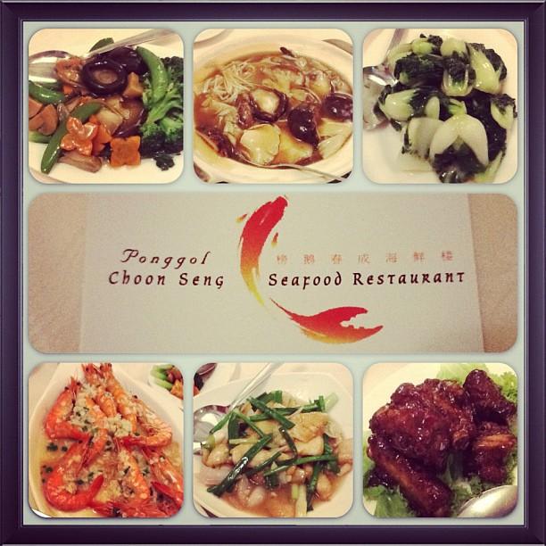 Punggol Choon Seng Seafood - Singapore