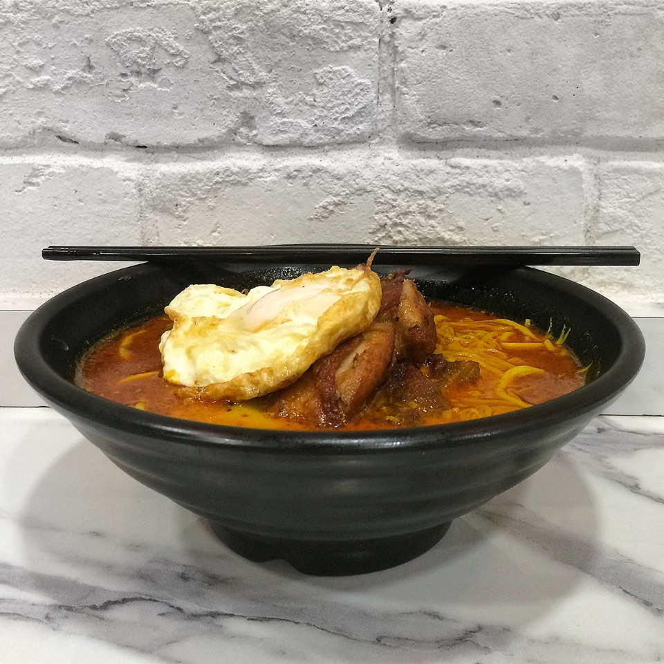 Curry Bouncy Noodles With Chicken Chop $7.9