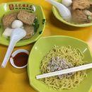Koo Kee Yong Tau Foo (People's Park Complex Food Centre)