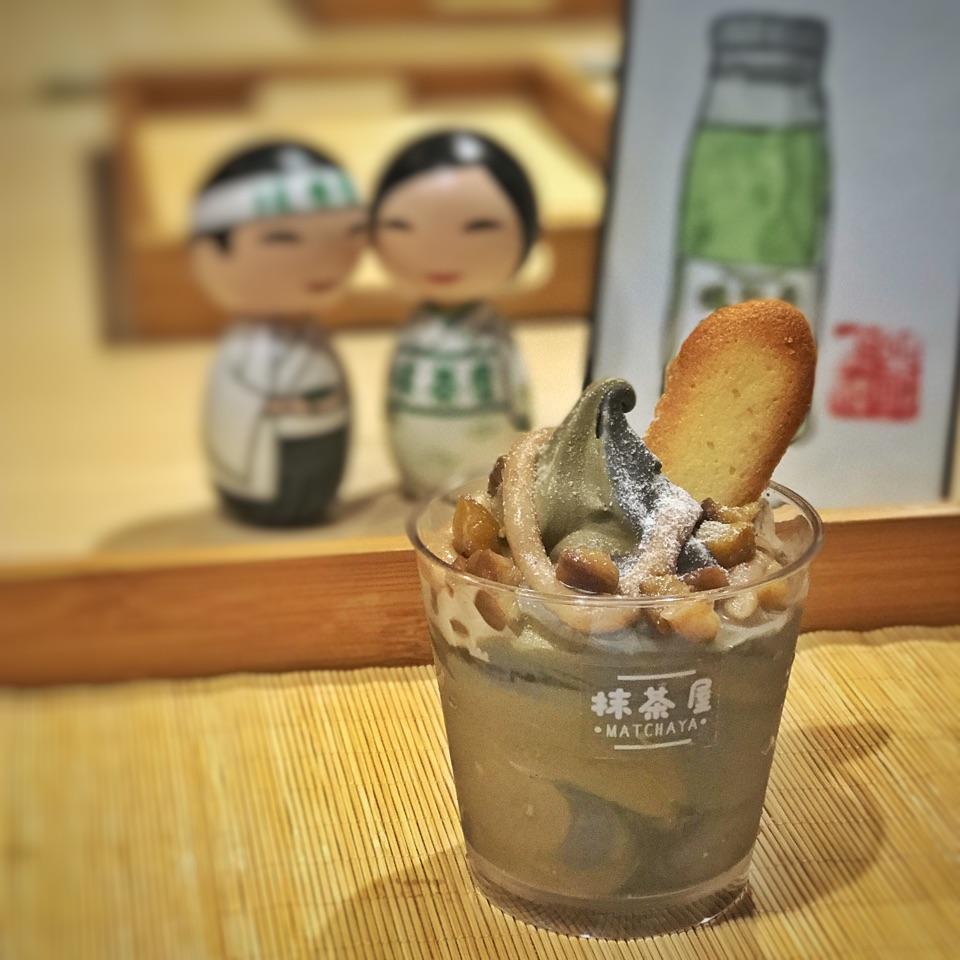 Houjicha & Goma Soft Serve