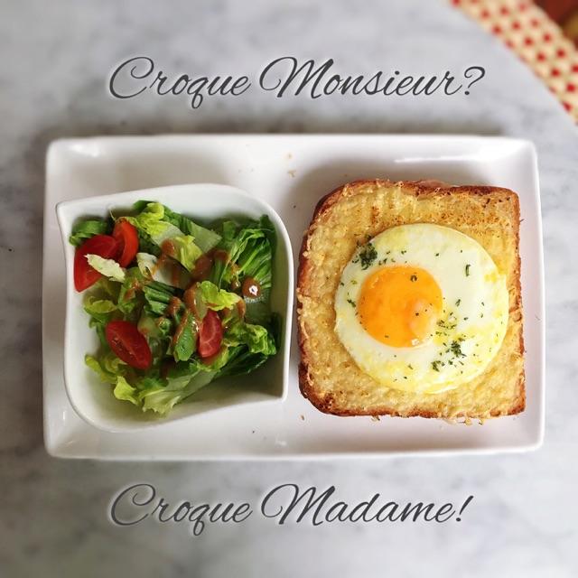 Croque Madame ($18++)