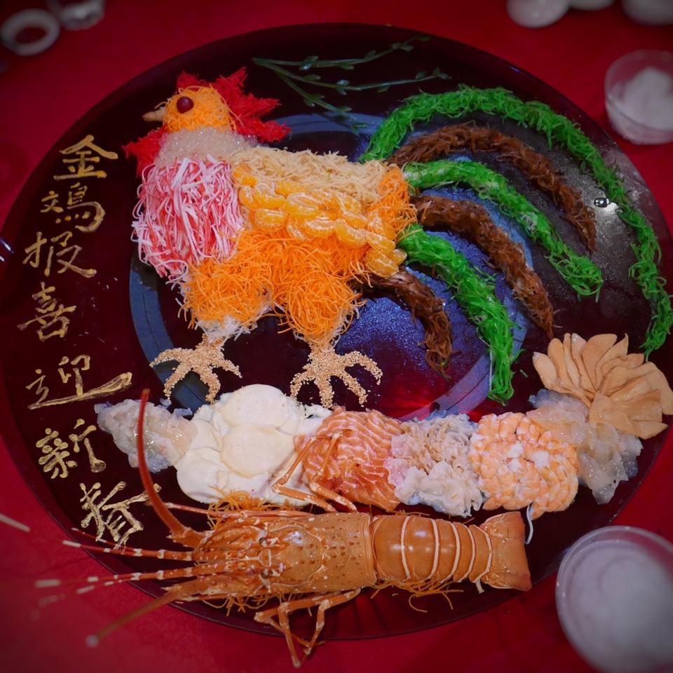 "Chinese New Year Special ""Yusheng"""