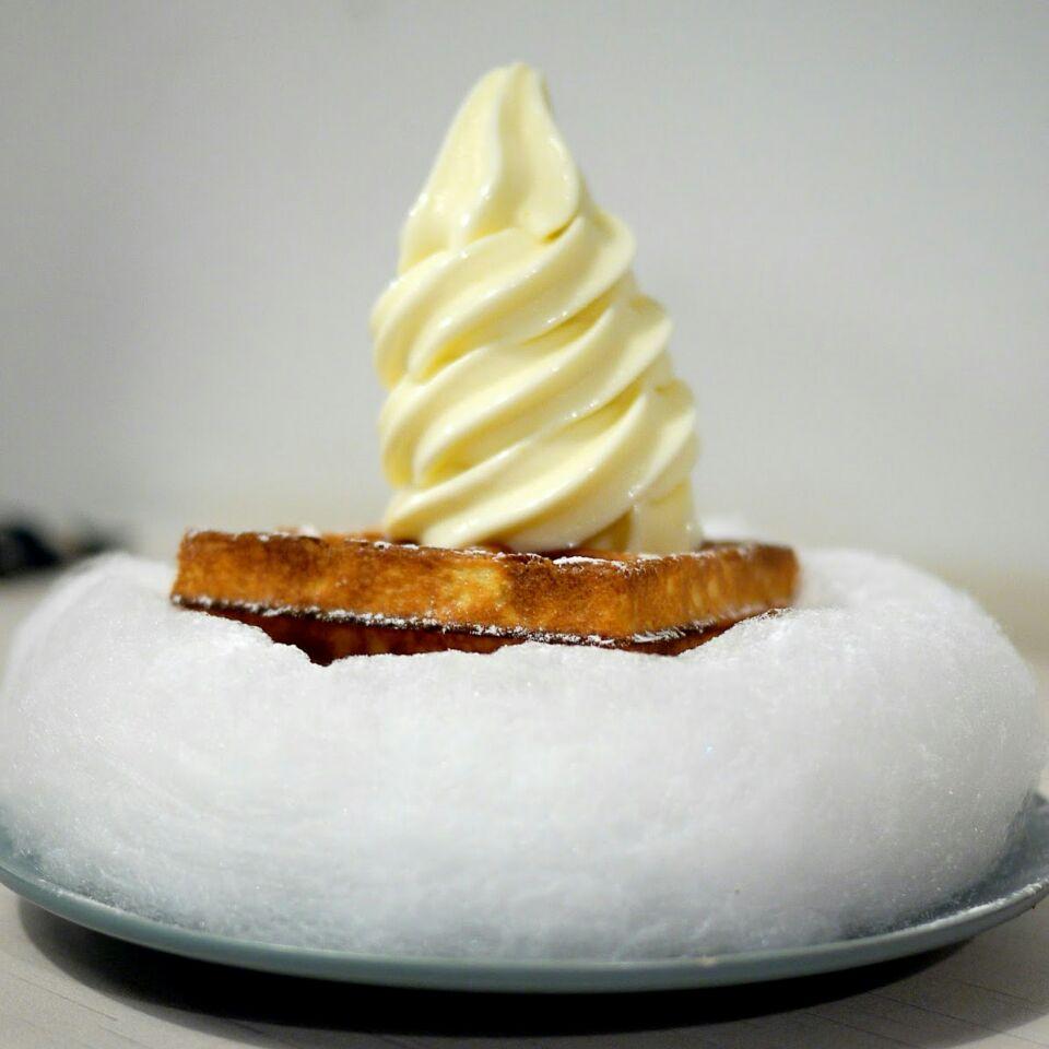 For Custom-Made Desserts