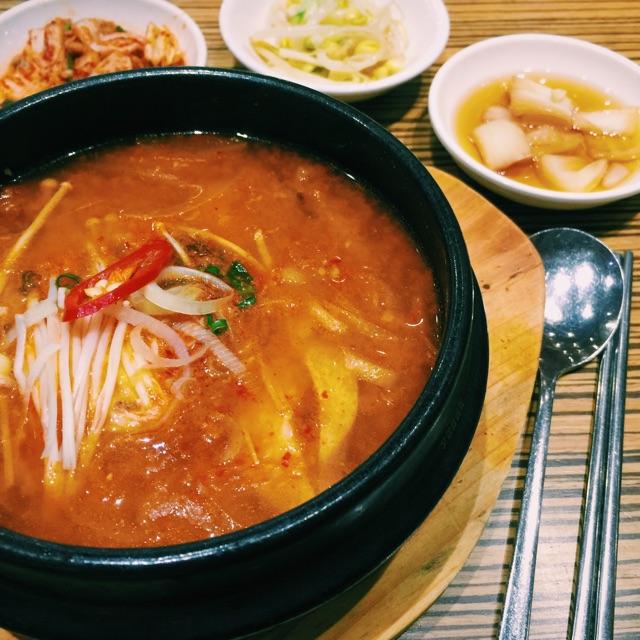 Kimchi Jjijae ($12.90)