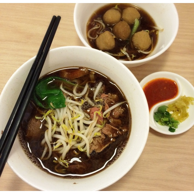 Beef Kway Teow W Herbal Soup