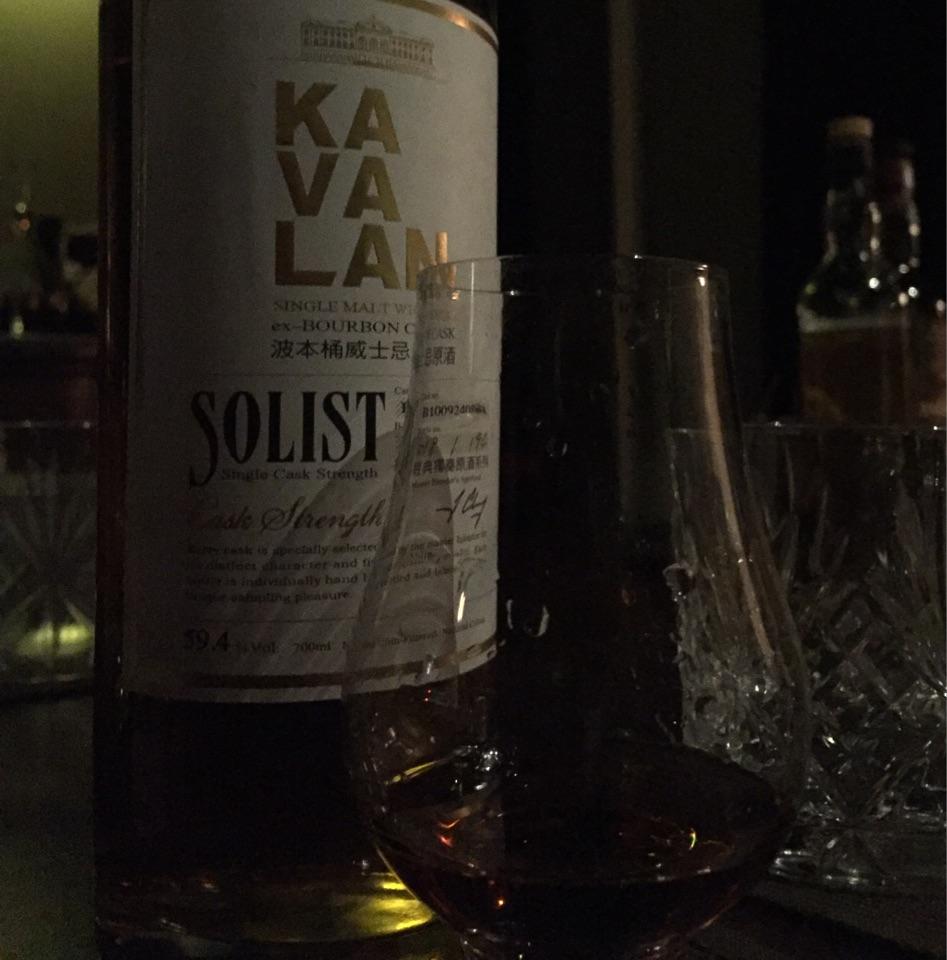 Whisky & Cocktails