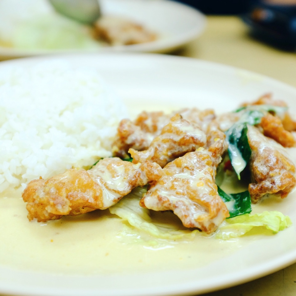 Salted Egg Pork Ribs Rice