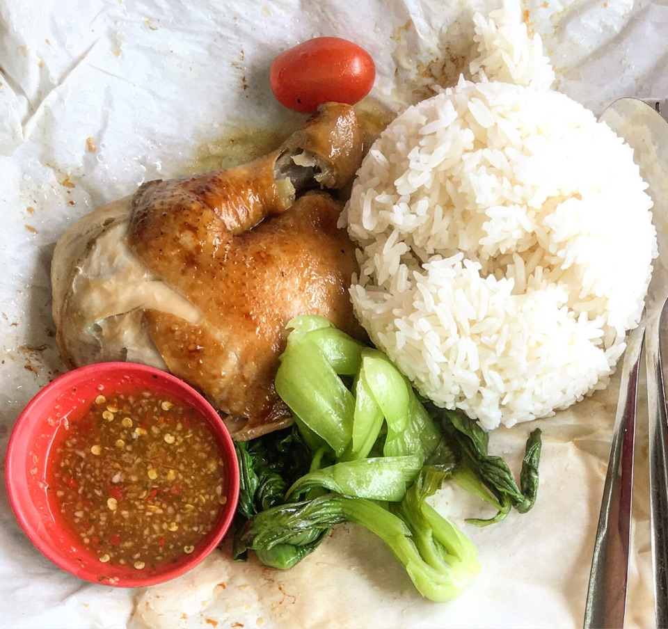 Salt Baked Chicken Tight With Rice