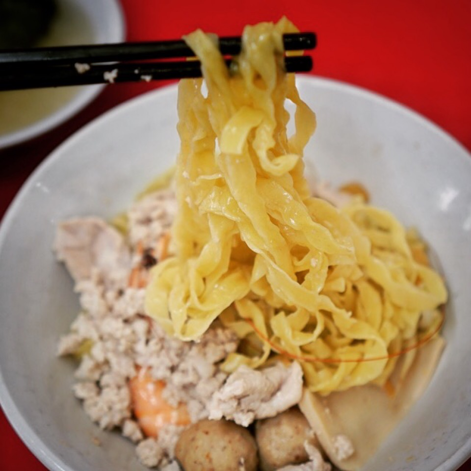 Special Mee Pok