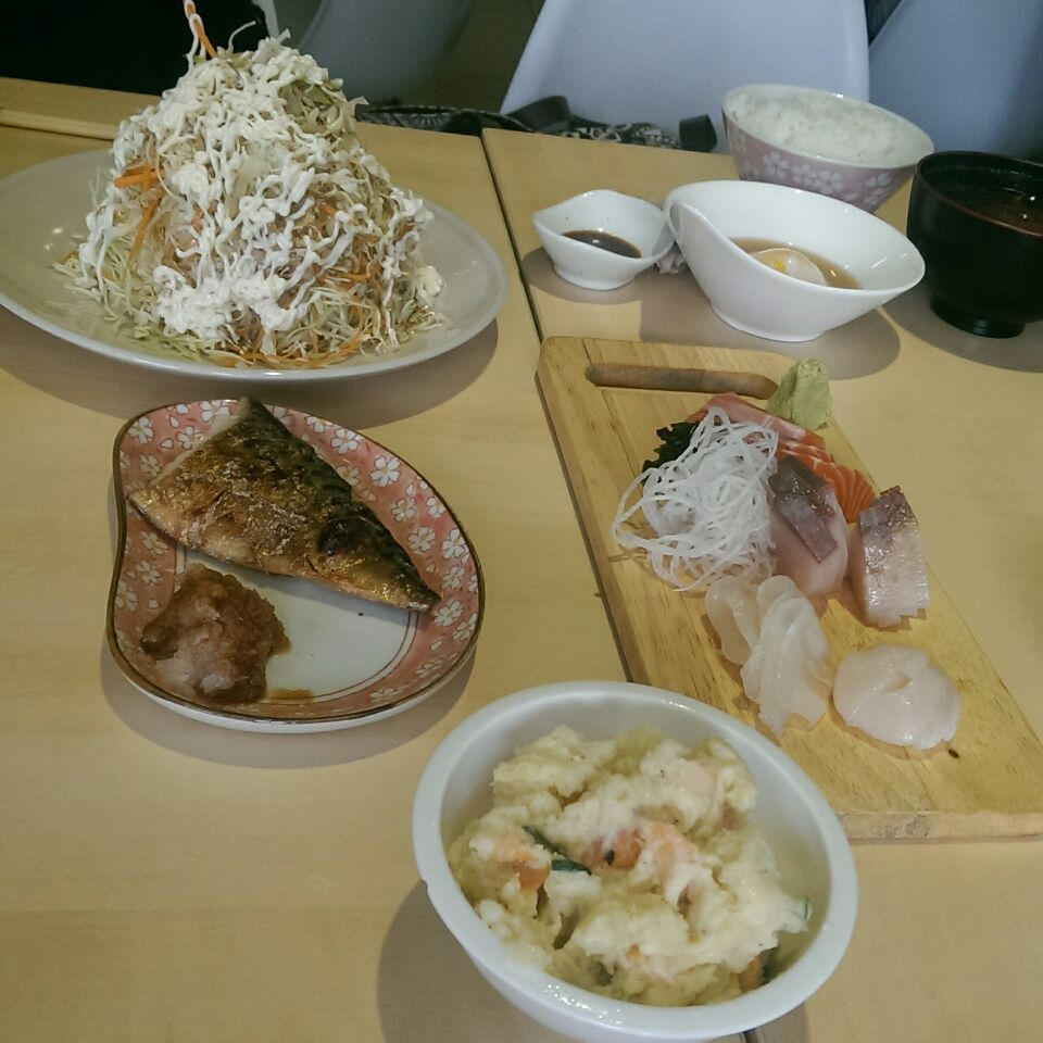 Japanese Lunch!