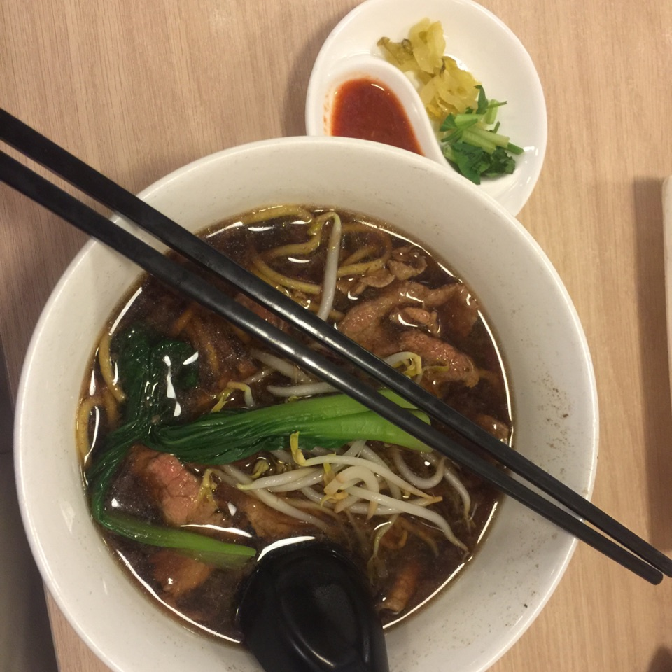 Traditional Style Beef Noodles