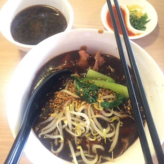 Beef Noodles With Tender And Well-Marinated Beef Slices