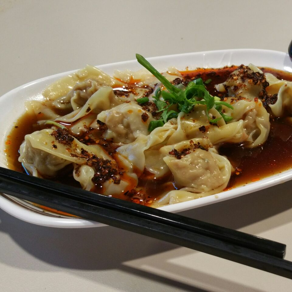 Sichuan Spicy Wontons that are Slurping Good