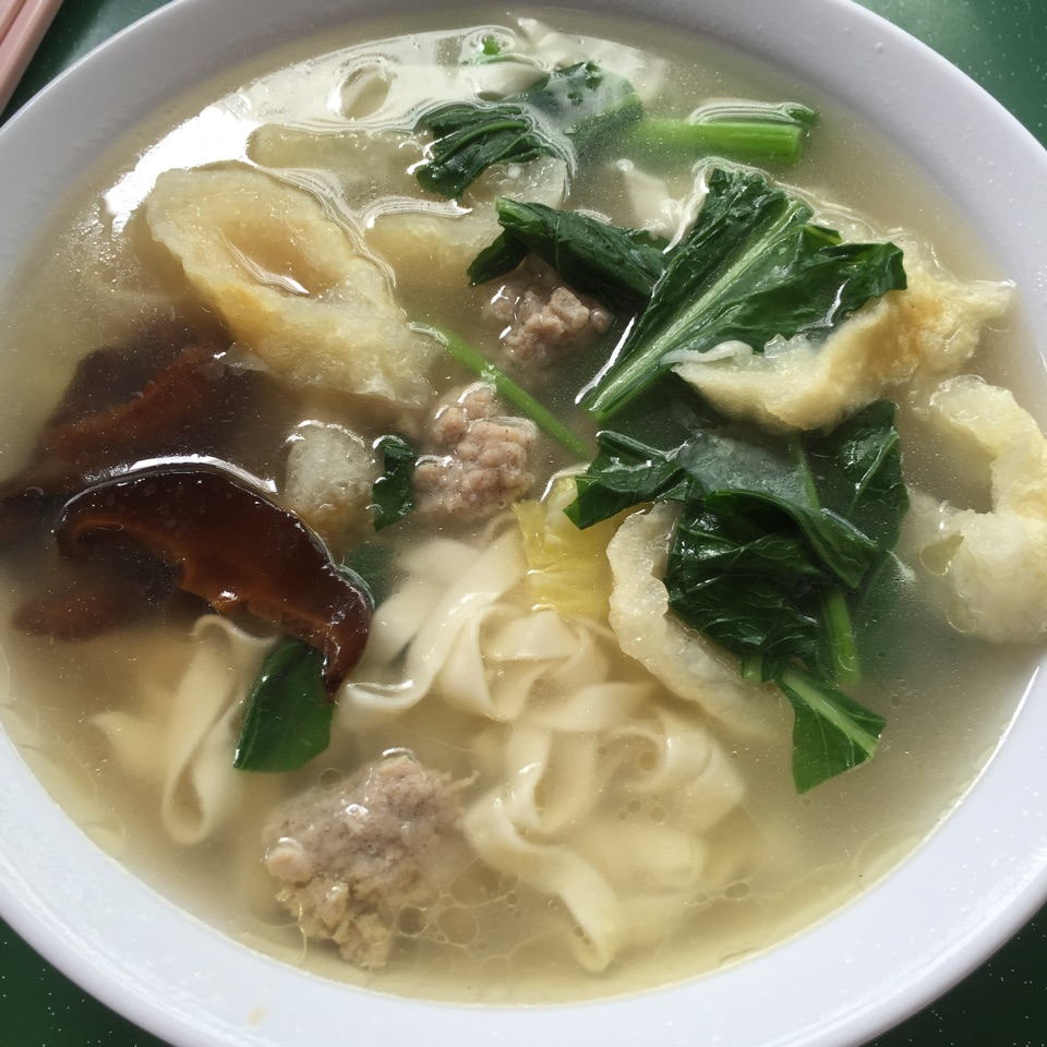 Ban Mian With Fish Maw