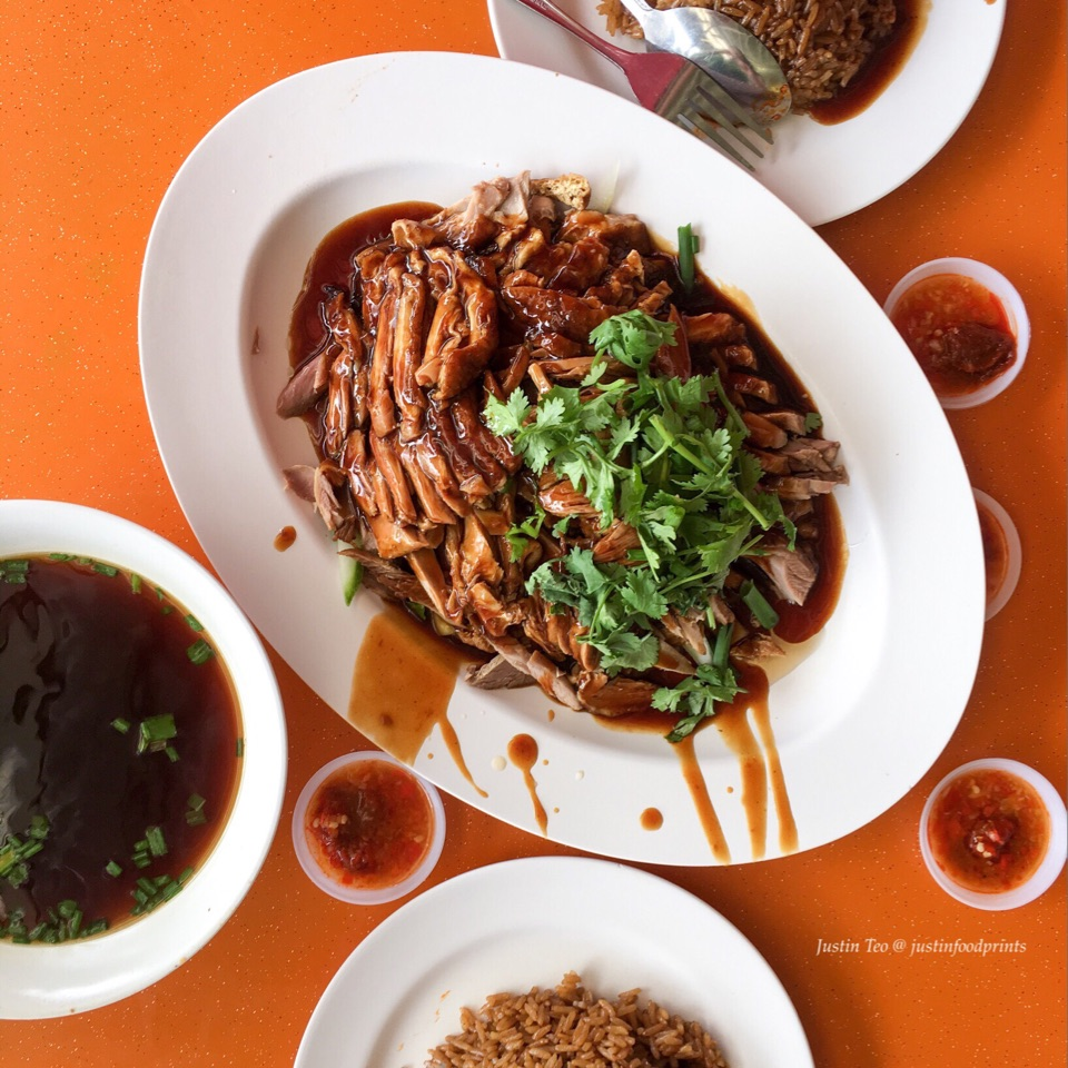 Half braised duck with rice [$21]