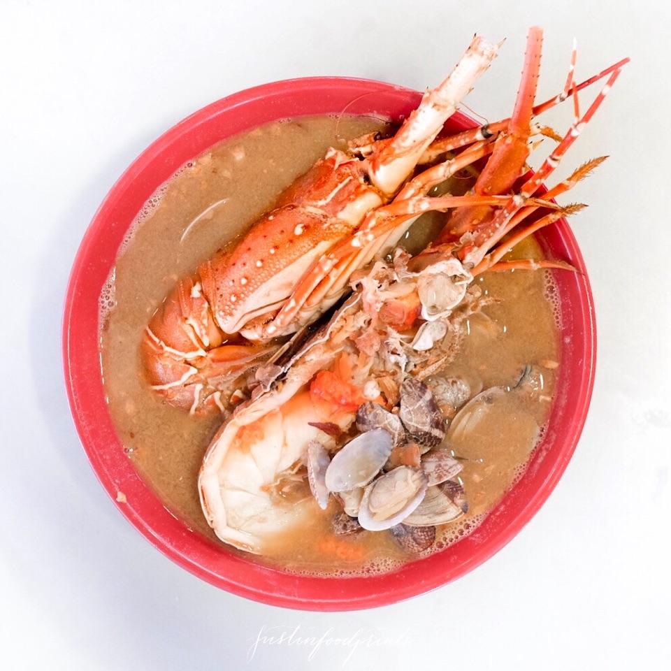 Lobster Beehoon Soup ($29.90 nett)