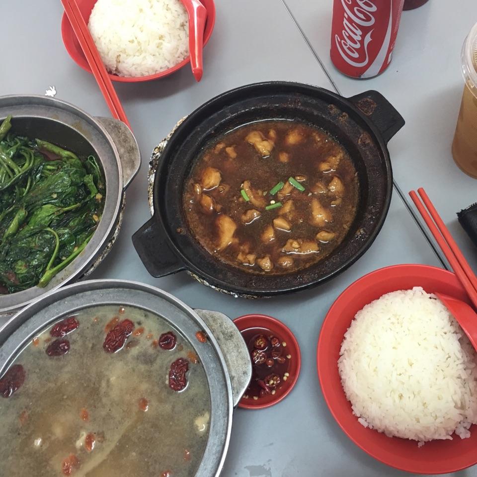 Serangoon // Claypot Lunch