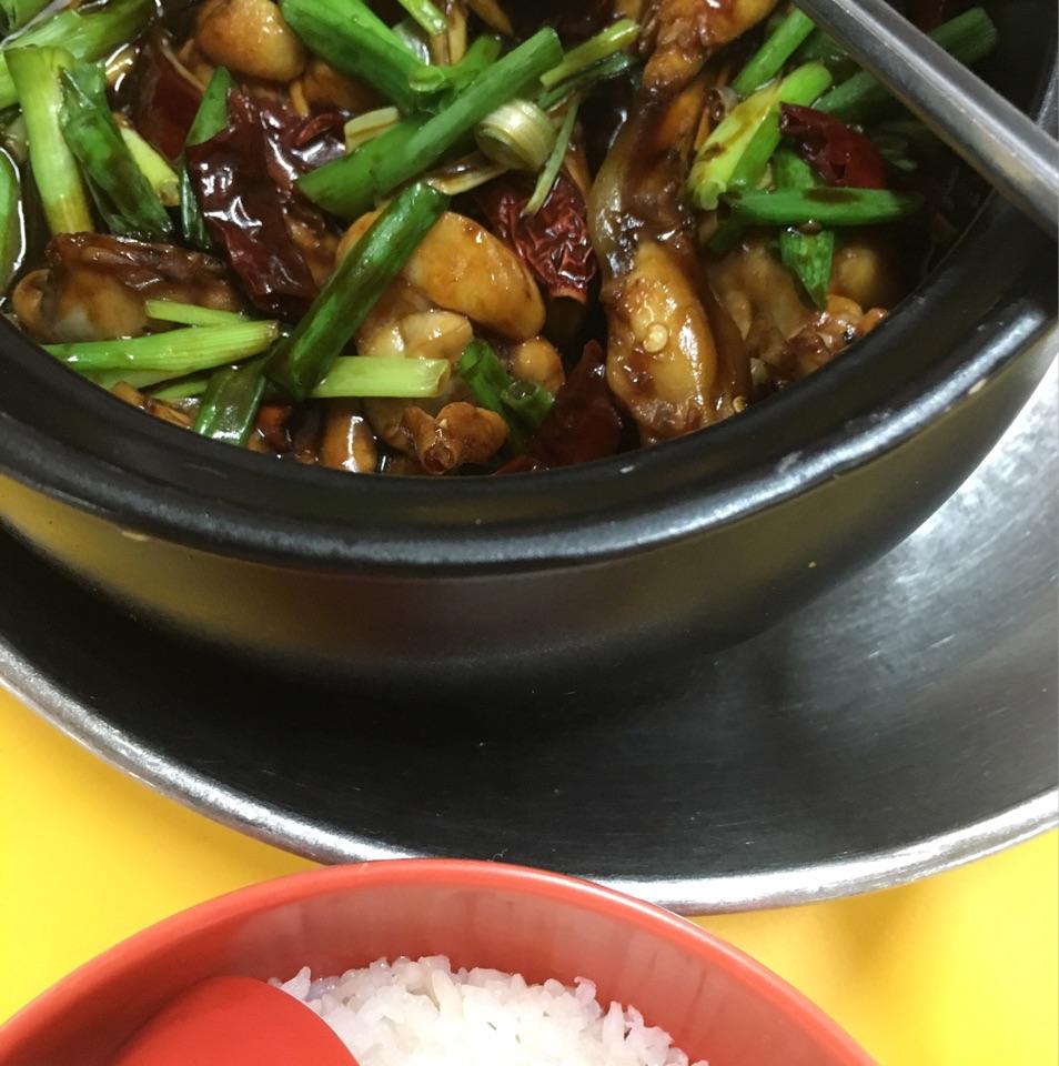 Dried Chilli Froglegs Rice