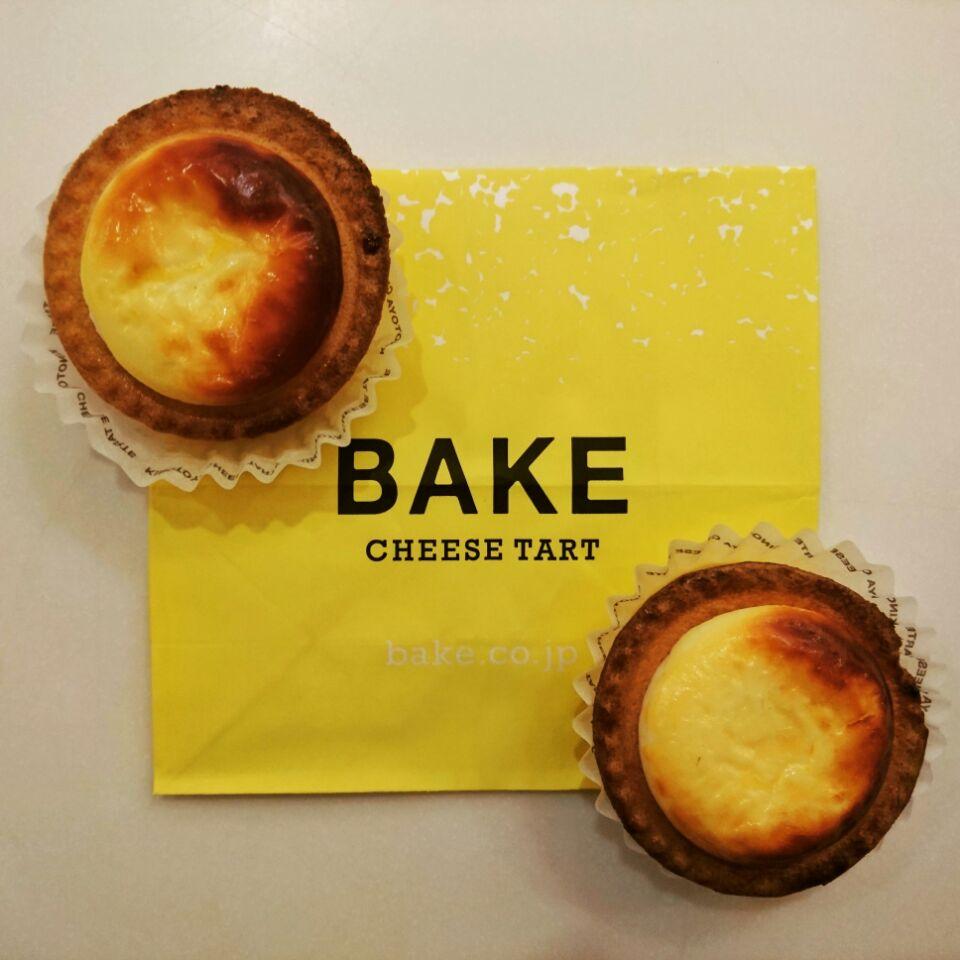 BAKE Hokkaido Cheese Tarts