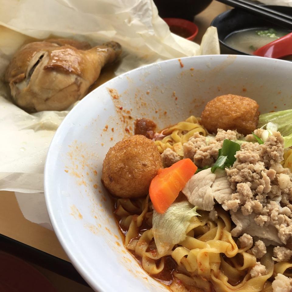 Noodles With Salt Baked Chicken ($10.30)
