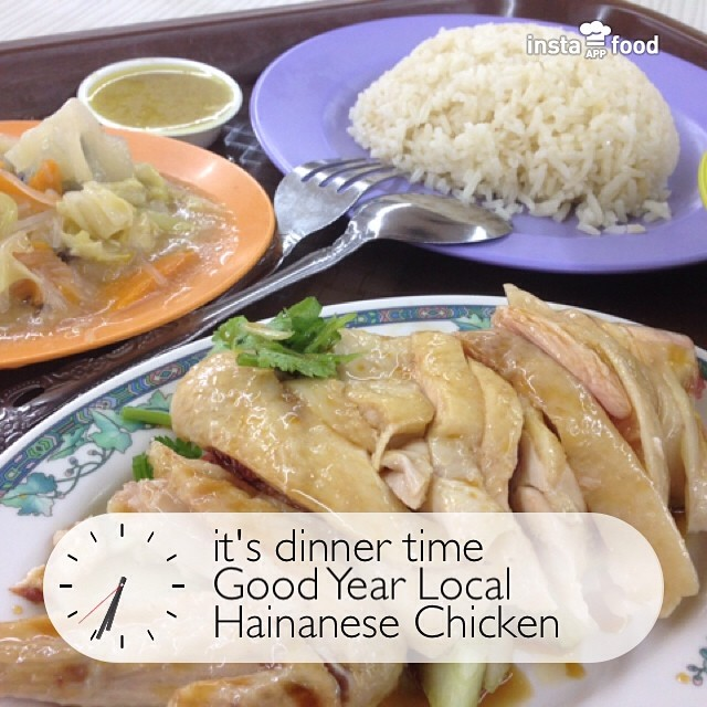 $4.20 Chicken rice with mixed vegetables set as my #dinner ...