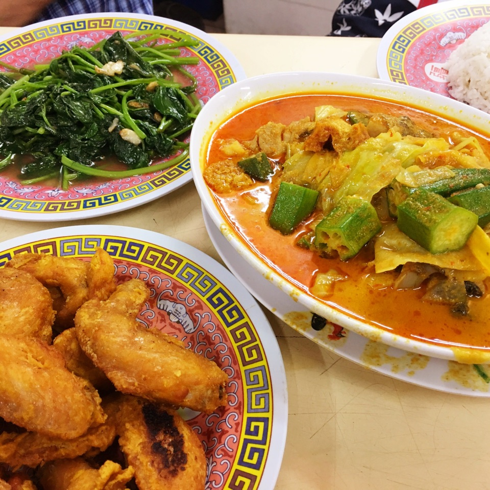 Curry Fish Head + Fried Chicken Wings + Stir-fried Spinach