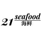 21 Seafood