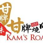 Kam's Roast
