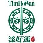 Tim Ho Wan (Plaza Singapura)