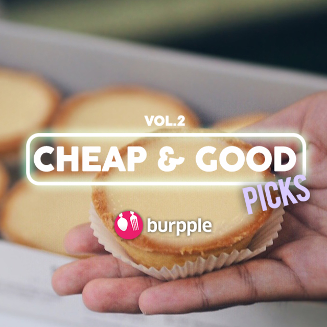 Cheap & Good Picks (Vol. 2)