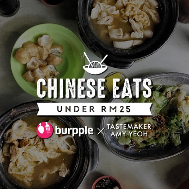 Best Chinese Eats Under RM25 In Subang Jaya