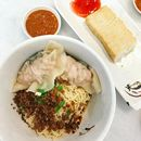 New Palace Rice Vermicelli 官廷之米线 (Sri Petaling)