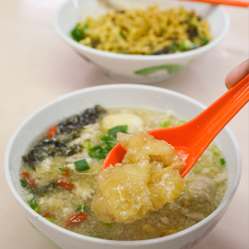Fish Maw Soup ($8)