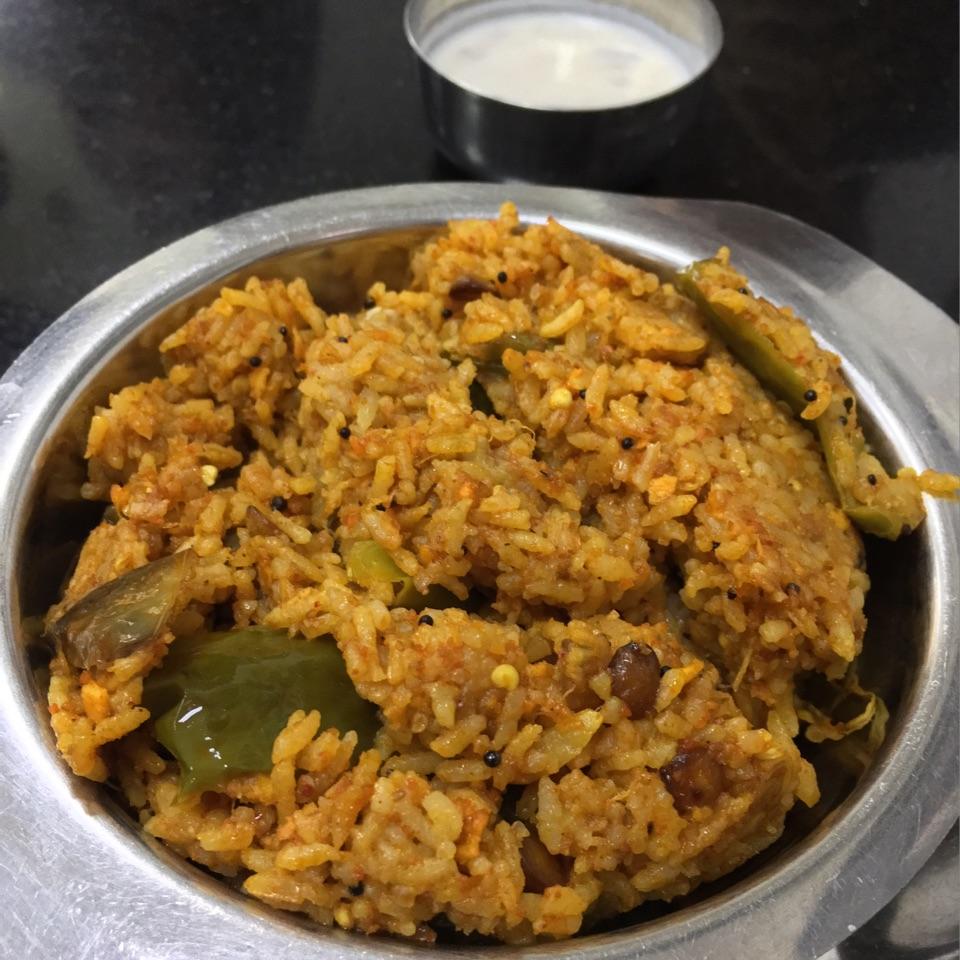 Brinjal Rice ($6)
