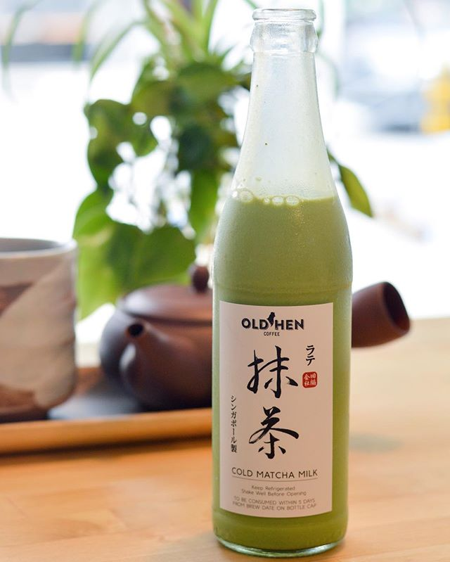 A very clever move to partner with @ippodotea to come up with this Cold Matcha Milk ($7).