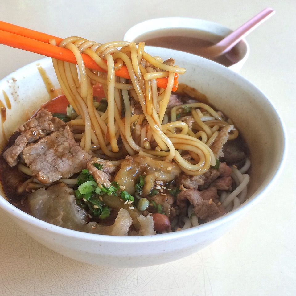 Mixed Beef Noodles $5.5(large)