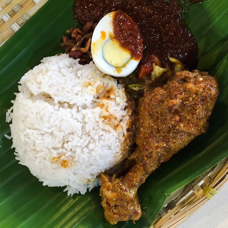 Mak Cik Nasi Lemak Ayam Rendang by Xing Wei Chua