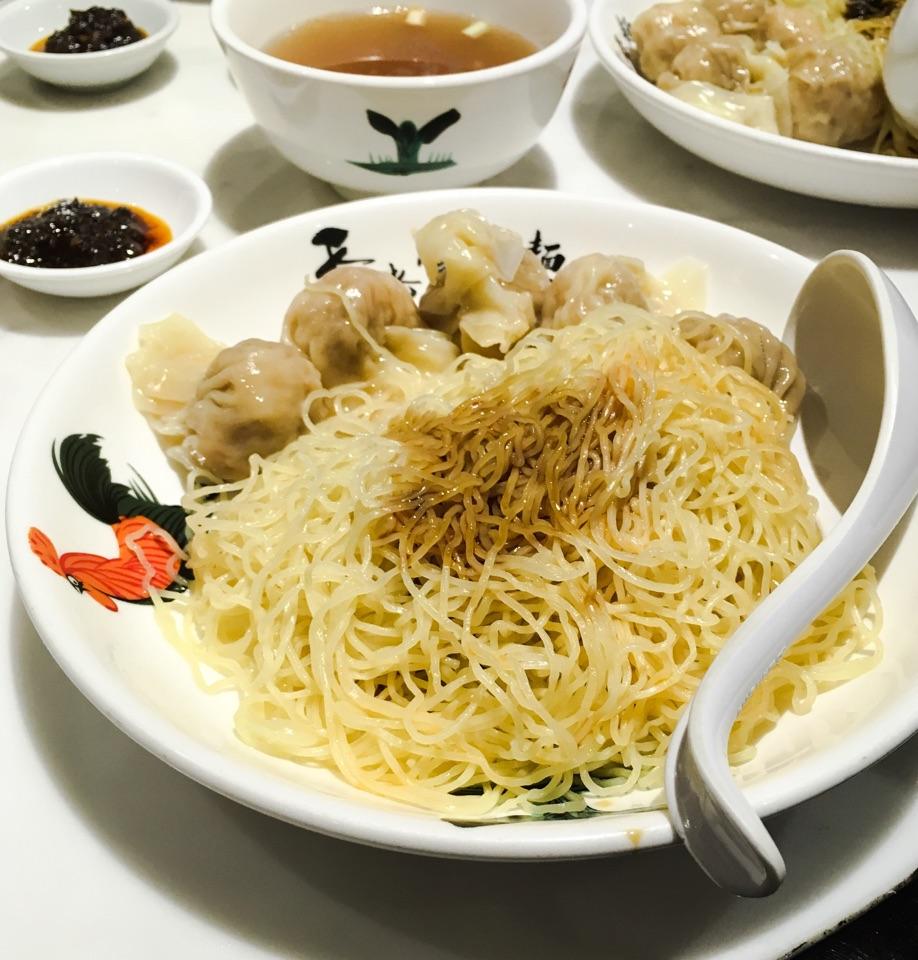 Prawn Wanton Dry Noodle