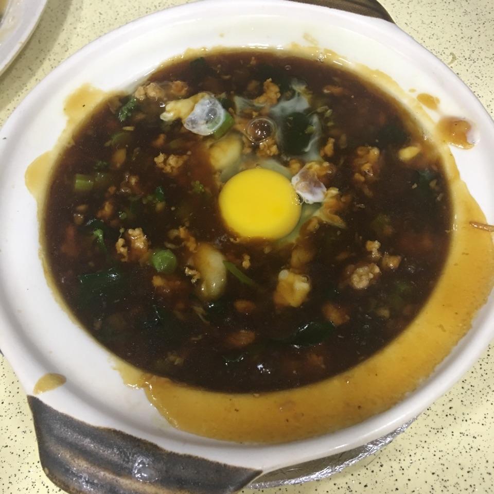 Claypot Mee Tai Bak
