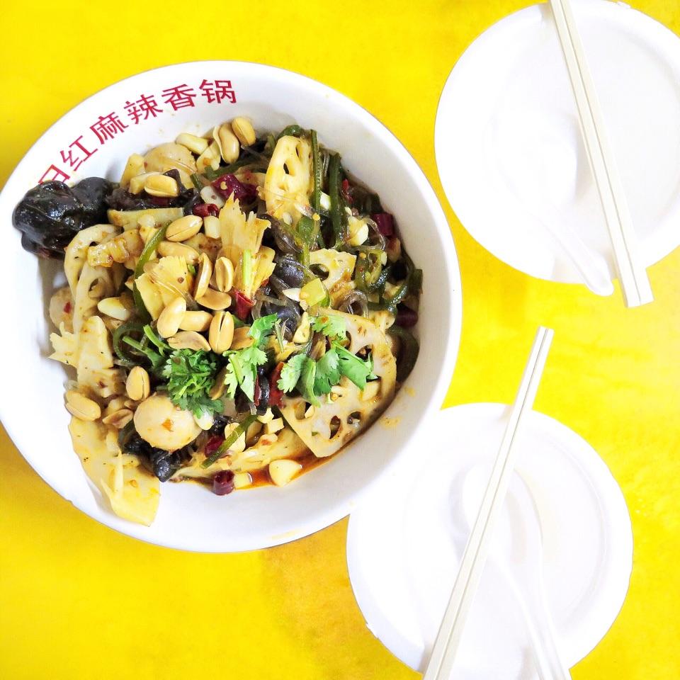 Mala Siang Guo Hotpot