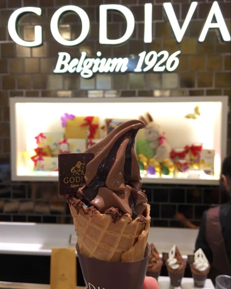 Dark Chocolate Soft Serve