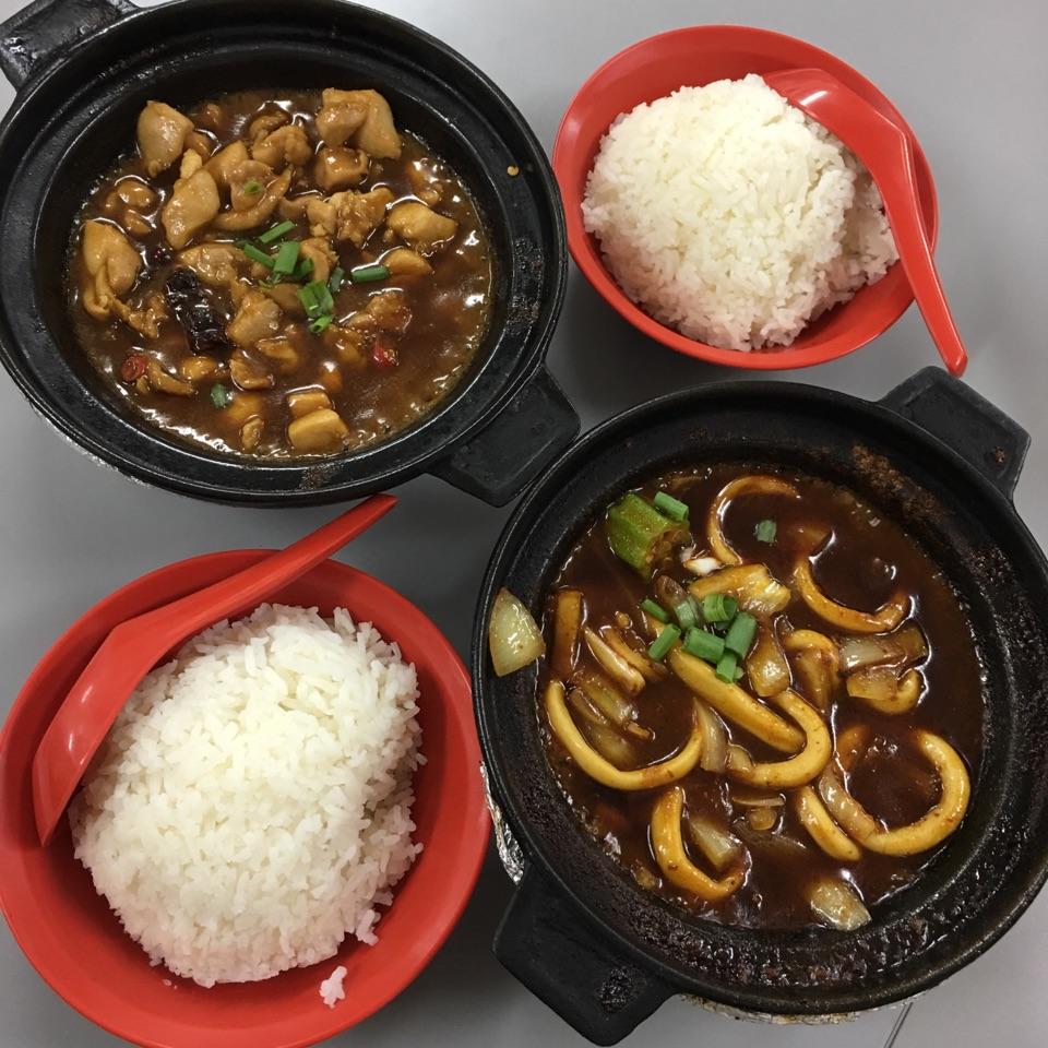 Cheap & Good Claypot Dishes