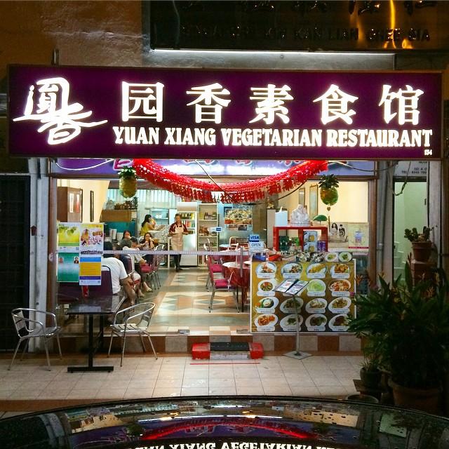 Vegetarian Restaurant Near Bugis
