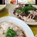 A&I Boneless Hainanese Chicken Rice