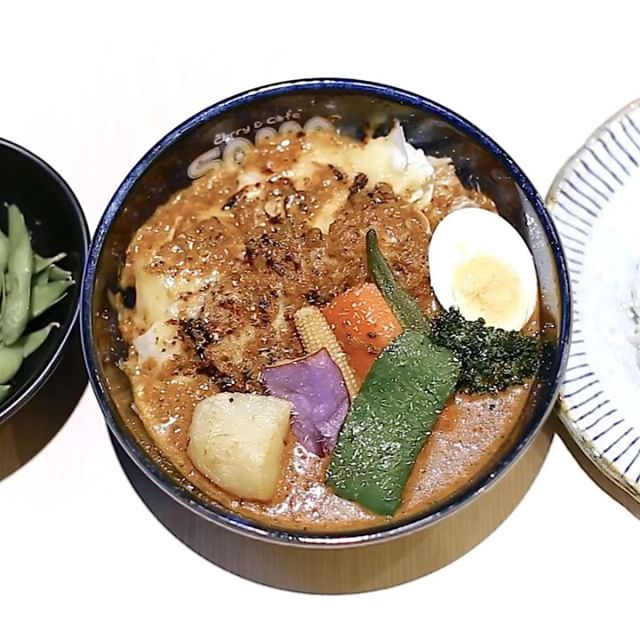 Hokkaido Soup Curry in Singapore.