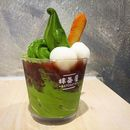 The matcha soft serve with shiratama balls and azzuki red beans.