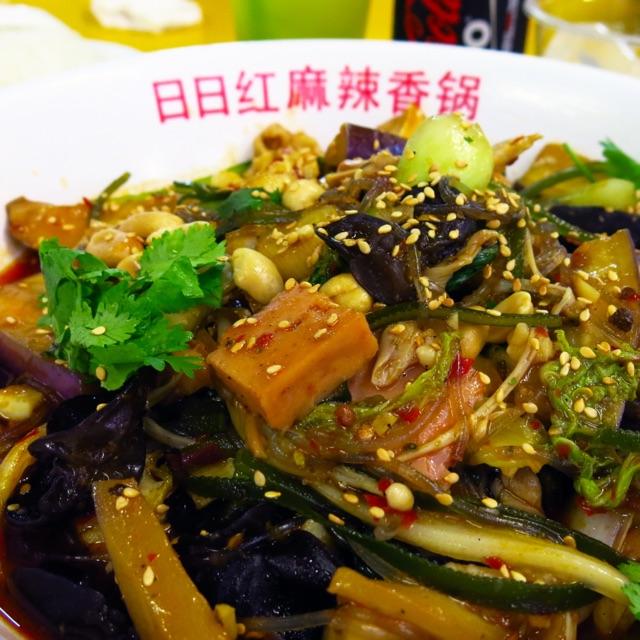麻辣香锅 ($17)