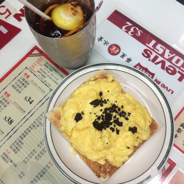 Black Truffle Scrambled Egg