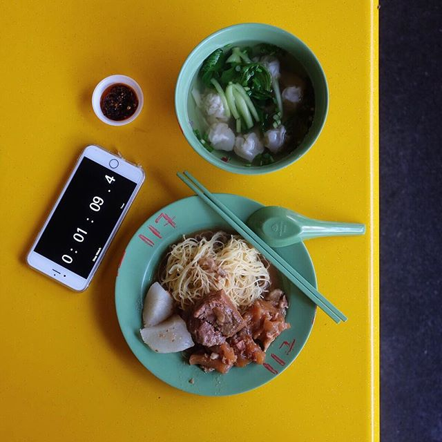 Braised Beef Brisket Mee and Wanton soup  My kind of comfort food!